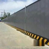 彩钢平面扣板围挡 广告宣全栏围挡 工地彩钢临时围挡