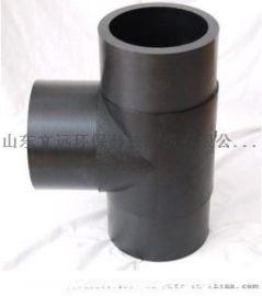 周口自来水公司  PE管件/    料PE管件厂家