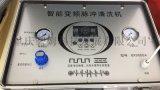 太阳能热水器清洗机(KZY-800)