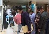 导医机器人 医院机器人