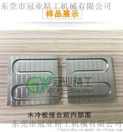 不锈钢sus304水冷散热板金属焊接钎焊板式换热器