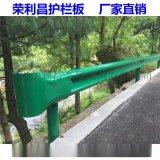 護欄板供應商,成都公路防撞條,公路護欄板廠家