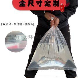 定制食品pe袋 LDPE包装袋厂家 青岛食品塑料袋