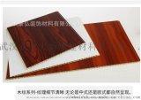 武漢石塑護牆板廠家直銷定製牆面裝飾材料