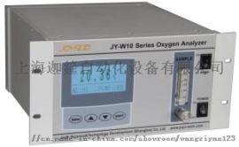 JY-W10系列氧分析仪波峰焊、回流焊专用
