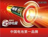 南孚电池 无汞碱性干电池 7号2节装遥控器高能电池
