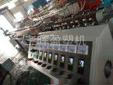 氟塑料管材机 FEP热缩套管生产线PTFE管