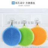 抖音同款洗鍋刷去污矽膠廚房洗碗刷圓形矽膠洗碗布