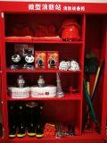 宝鸡哪里有卖消防服消防桶消防锹消防器材