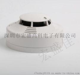 6190独立式光电感烟火灾探测报警器