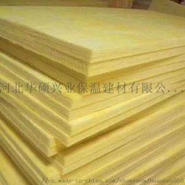 超细离心玻璃棉板 A级玻璃棉板 防火玻璃棉板