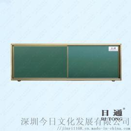 左右推拉白板,推拉组合白板,日通推拉式白板