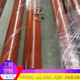 304不鏽鋼木紋管45*1.0 木紋圓管 無縫管