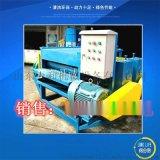 人和厂家直销高效强力钢板清洗机