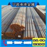 40CrMoV合金结构圆钢棒 40铬钼钒特殊钢