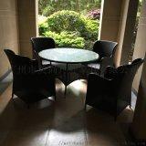 花園小區訂製款PE編藤休閒桌椅
