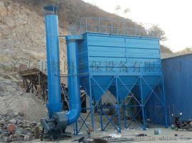 山西选矿厂除尘器-破碎机除尘器-选矿厂布袋除尘器