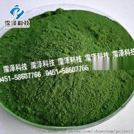 1500目 超細氧化鉻綠粉末 高純度廠家直銷
