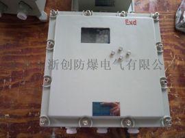 防爆箱400*300*150钢板焊接铁箱尺寸定做