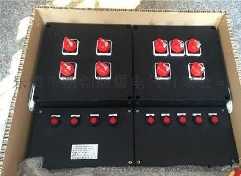 BXX8050-6/32K防爆防腐電源檢修箱