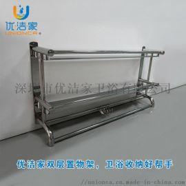 卫浴收纳架 单层双层多层不锈钢置物架厂家定制