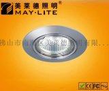 LED筒燈,車鋁天花燈,可替換光源筒燈系列LED天花燈,可替換光源天花燈系列JJL-85C5
