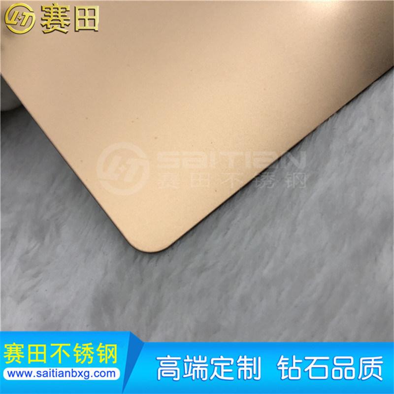 304喷砂玫瑰金不锈钢装饰板彩色不锈钢喷砂板厂家