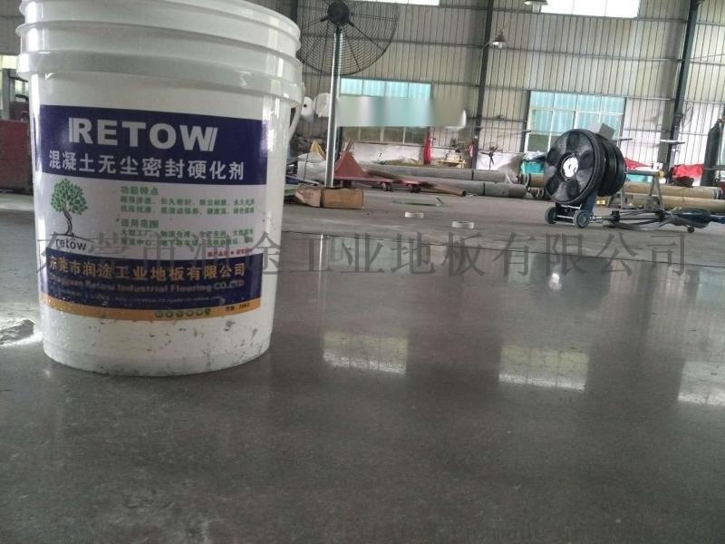 格爾木水泥地起灰硬化固化,格爾木無塵固化地坪施工