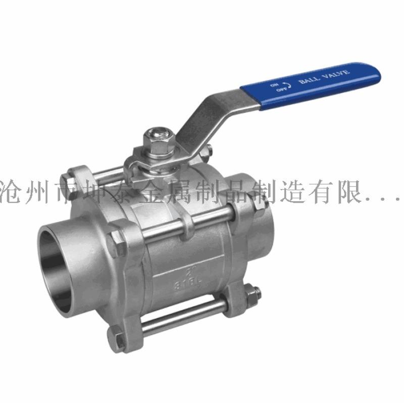 厂销不锈钢三片式焊接球阀 3PC对焊球阀