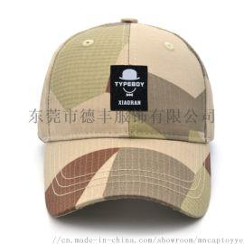 工厂定制迷彩棒球帽子 防紫外线太阳帽定做