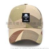 工廠定製迷彩棒球帽子 防紫外線太陽帽定做