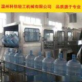 小型大桶水加工设备(450桶)纯净水生产线项目设计