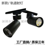led軌道燈,摺疊式明裝射燈,cob射燈30W
