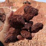 天然黑/红火山石多肉铺面火山石颗粒 黑色火山石颗粒