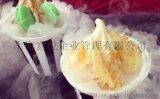 上海宫悦餐饮   朱丽斯冰淇淋加盟费