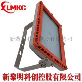 供应无驱动LED防爆灯/BZD188厂房专用防爆灯