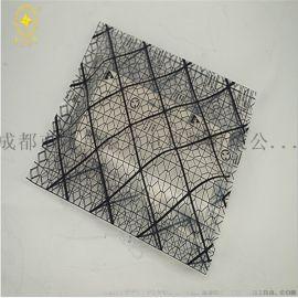 苏州厂家直销网格导电袋防静电电子产品包装袋PE防潮袋