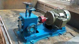 红旗KCB-483.3齿轮式输油泵 管道循环油泵