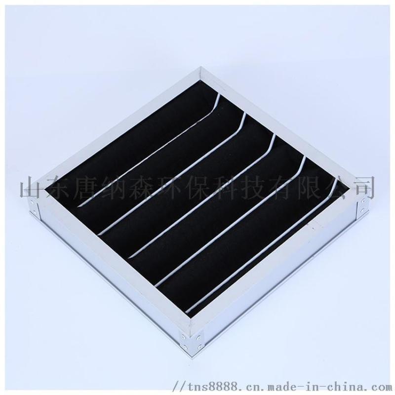 净化风柜活性炭过滤器/过滤器类型/空气过滤