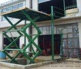 货运升降台固定双叉举升机启运义乌市销售货梯升降机