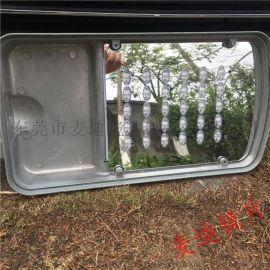 有机玻璃板 pc塑料镜片 树脂亚克力镜片