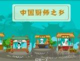 杭州二维三维动画设计制作,卡通形象设