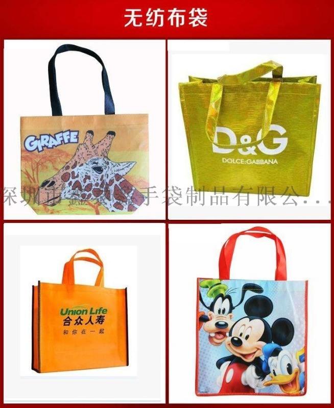 厂家生产定制礼品袋广告袋