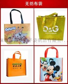 廠家生產定制禮品袋廣告袋