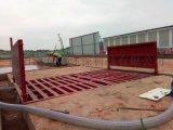 建築工地工程洗車機 高壓清洗工地洗車槽洗輪機