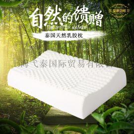 **空间乳胶枕头 泰国纯天然乳胶枕头