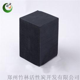 污水處理專用蜂窩活性炭,各種規格蜂窩活性炭