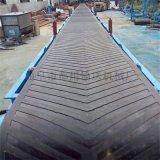 带防尘罩装卸货传送带 加挡边式散料输送机xy1