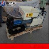 甘肃张掖市ts系列螺杆泵带搅拌水泥砂浆注浆泵型号