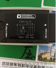 RQM3-P5/A/60N-A230K1电磁溢流阀